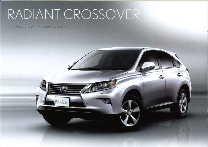 První fotky: Lexus RX dostane facelift v duchu nového GS